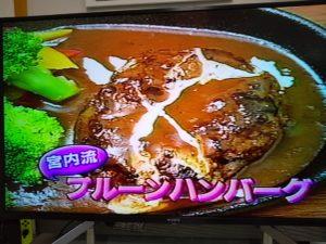 2002年NHK今夜もあなたのパートナー